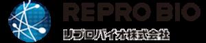 郵送精子検査のリプロバイオ株式会社